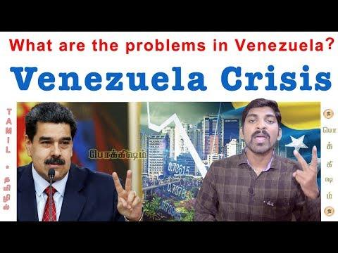 வெனிசுலா வீழ்ச்சி ஏன்? | 4 Reasons | Venezuela Economy | Tamil | Vicky | TP
