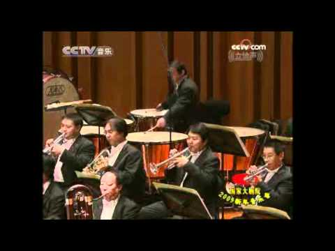 Chen Yi: Prospect Overture for orchestra (2008)