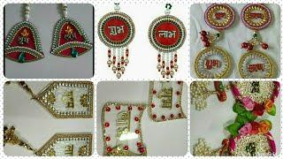 Gambar cover Shubh Labh designs for diwali