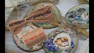 Видео обзор Бечевка натуральная от Мыло Опт // Рукоделие дома // Пеньковая веревка