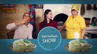 """Кыстыбый-Шоу! """"Динамо-Казань"""" жарит по-татарски"""