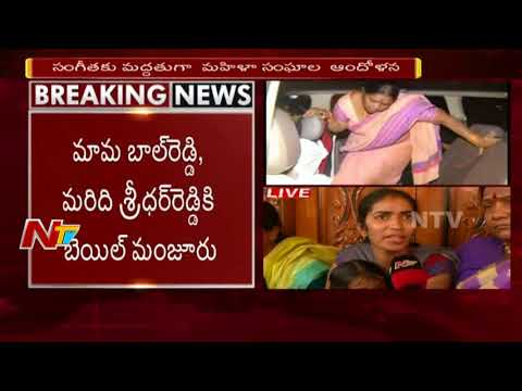 TRS Leader Srinivas Reddy Second Wife Sangeetha Protest Continues || Face to Face || NTV