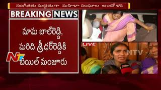 TRS Leader Srinivas Reddy Second Wife Sangeetha...
