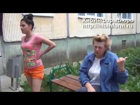 знакомства в славянск на кубани