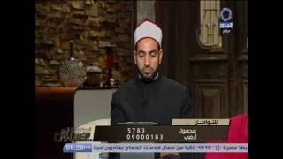 حكم الشرع في سب الدين في الإسلام