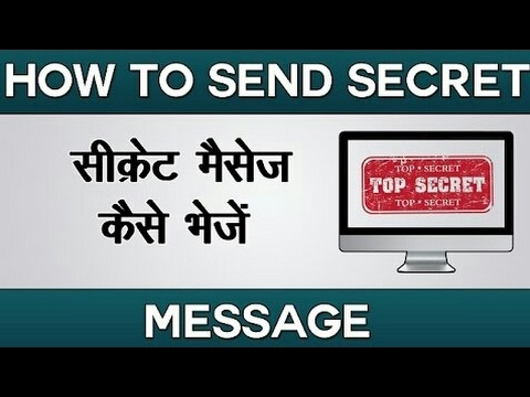 how to find a secret message on whatsapp