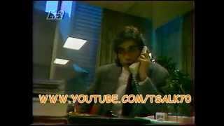 BENTETA 1986 - ΕΡΤ 2 (ΠΕΡΙΛΗΨΕΙΣ)