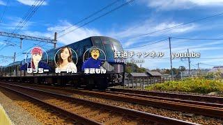 毎週18時生配信!鉄道写真でお話しましょう!