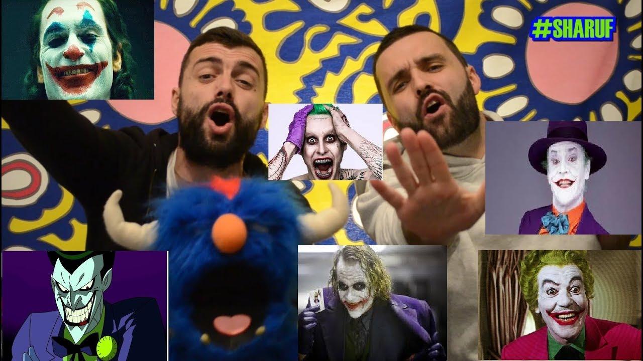 Sharuf: JOKER IS COMING! BUT..... Who Is The Best Joker Ever?
