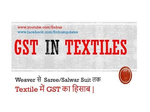 5% से TEXTILE में  GST का हिसाब | GST Textiles | In Hindi |