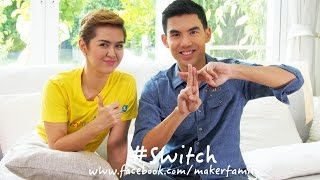 รายการ #Switch EP42 : เต๋อ-ฉันทวิชช์ [ออกอากาศ 22/