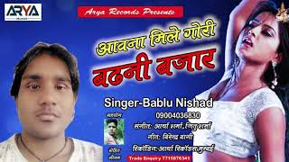 2019 new bhojpuri song
