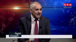 هادي وخطاب الذكرى 55 لثورة 14 أكتوبر .. أولويات المرحلة وتحدياتها   حديث المساء