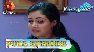 Mizhineerpookkal 07/12/16 TV Serial Full Episode