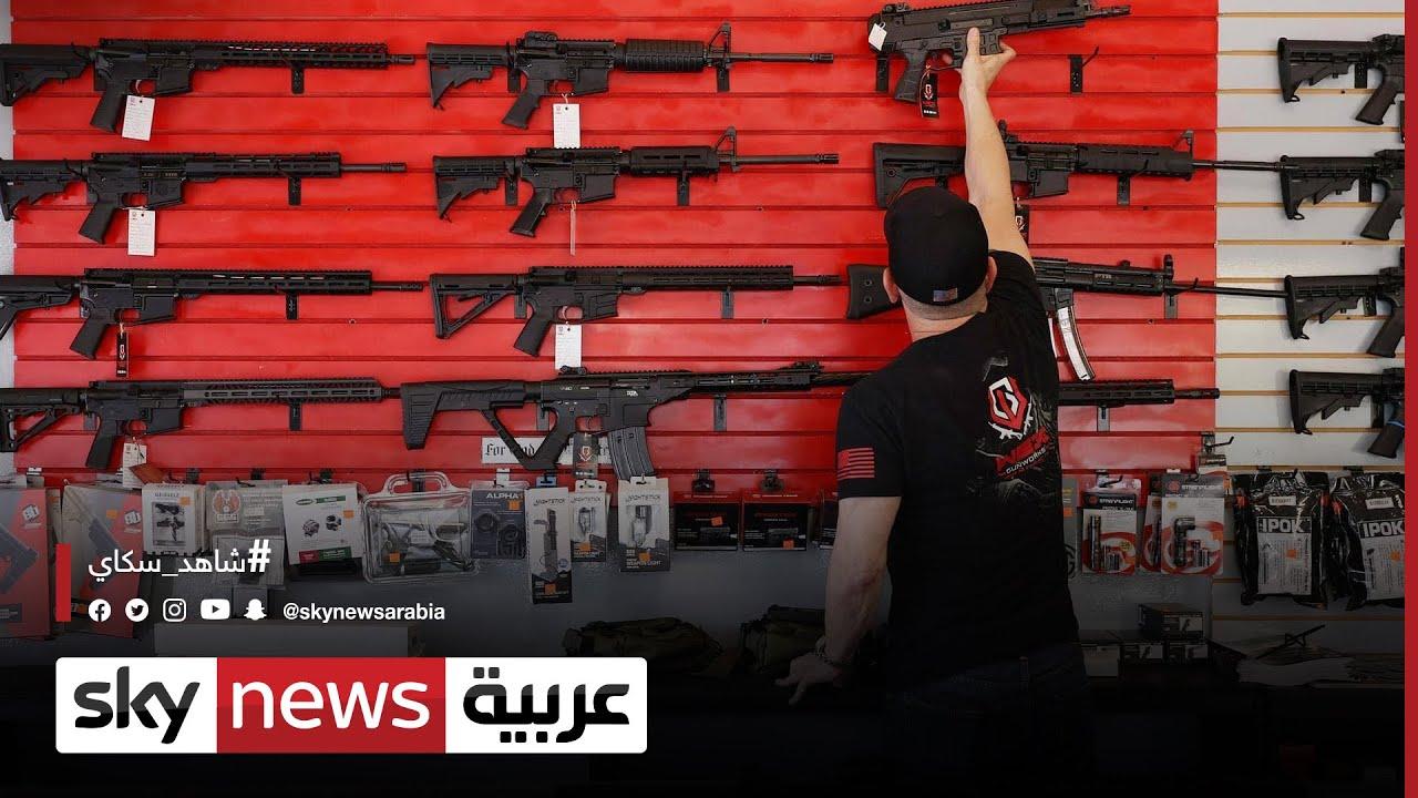 بايدن يتطلع لدور الكونغرس لإقرار تشريعات تقيد انتشار الأسلحة  - نشر قبل 4 ساعة