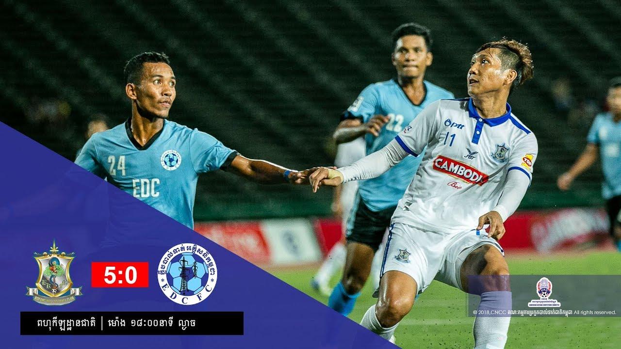 [MCL Week 20] Boeung Ket (5-0) EDCFC