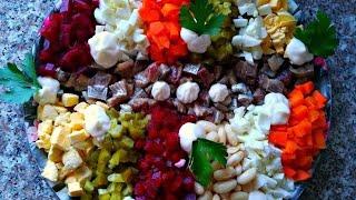 Обалденно вкусный салат с сельдью.Салат с Селедкой /Праздничный Салат /