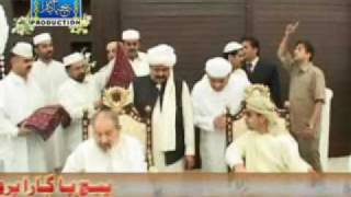 Hazrat Pir Sain Pagara Meeting And Lunch With Shaikh Hamdam Bin Zayed Al-Nahyan  - part - 3/3