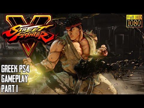 Ranting Greek Gamer's - STREET FIGHTER 5 Online - Part 1