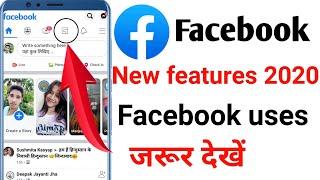 Facebook new features 2020 ? Facebook new features ? Facebook new features kya hai 2020