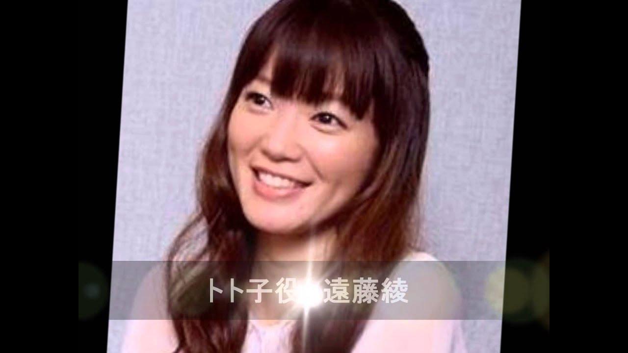 「おそ松さん」声優イベント 豪華メンバーがすごすぎる!!「よく揃えられたね」ファンの声続出 , YouTube