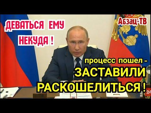 Путин начал ТPЯСTИ М0ШH0Й, спасая рейтинги! Разбор очередной серии льгот и помощи! ЧТО НЕ ТАК?