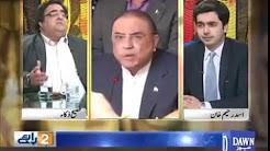 Do Raaye – 24th November 2017 - Dawn News