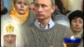 Путин в Рождество бросил все и ушел в монастырь, патриарх Кирилл благословил(, 2015-01-06T13:26:07.000Z)