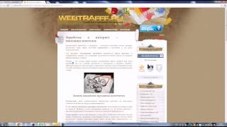 Заработок в интернете -- магазинах контента(, 2013-10-28T13:01:31.000Z)