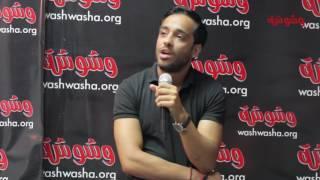 رامي جمال: لهذا السبب لم أعمل مع' الهضبة'