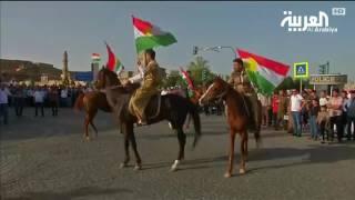 كردستان العراق يريد الاستقلال التام عن بغداد