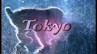 ④です 「Tokyo」 BRIDGE〜あの橋をわたるとき〜 HD1080 https://www.you...