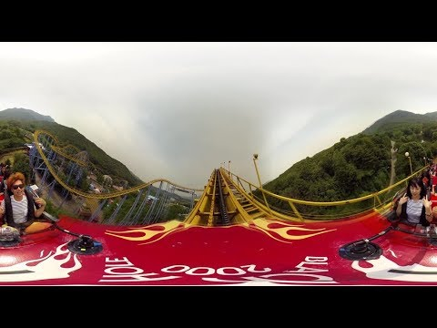 360° RollerCoaster at Seoul Grand Park