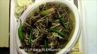 NAMKEEN GOSHT || Speciallity of KPK || Shadiyoon Wala || Dawatoon Wala