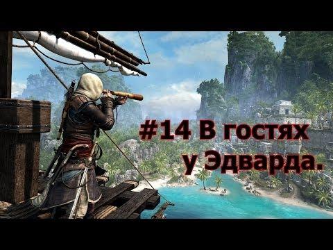 Assassin`s Creed: все об игре. Описание и требования