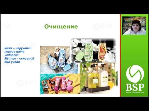 Ароматы. Мироненко Ольга. 11.07.2017