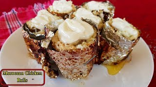 Moroccon Chicken Roll Recipe In Hindi | मोरोक्कोंन चिकन रोल | My Kitchen My Dish