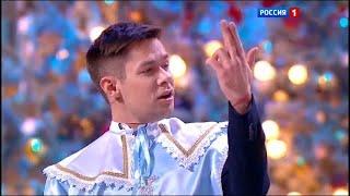 Новогодний парад звёзд 🎄 Новогодний концерт 2015 | Россия 1