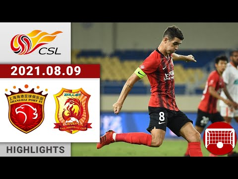 Shanghai SIPG Wuhan Zall Goals And Highlights