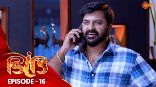 Bhadra - Episode 16 | 7th Oct 19 | Surya TV Serial | Malayalam Serial