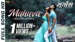 Mahuva | SURYANSH Movie | Rutvij Pandya, Yashita Sharma, Archit Patadia | Gujarati Love Song 2018