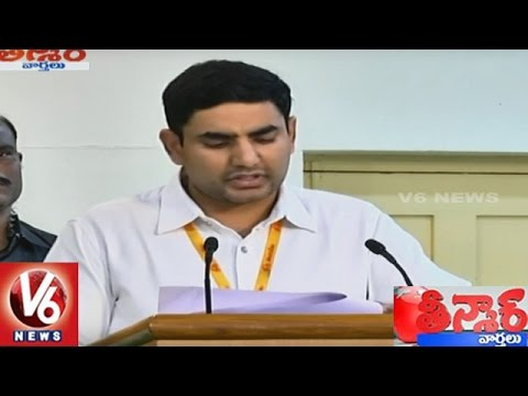 Nara Lokesh Declares Personal And Family Assets | Teenmaar News | V6 News