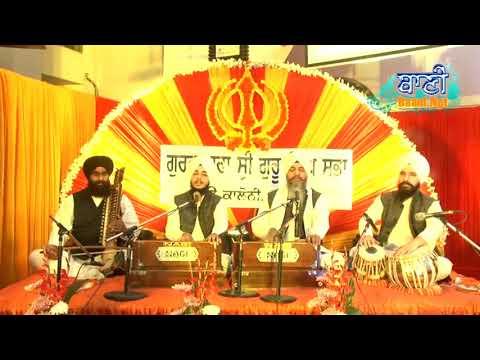Bhai-Dalbir-Singh-Ji-Darbar-Sahib-At-Gurgaon-On-25-Nov-2017
