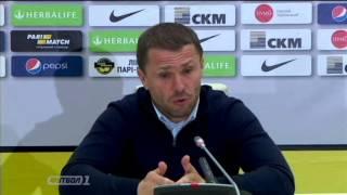 Сергей Ребров Рад что мы стали чемпионами досрочно