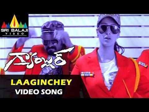 Gambler Video Songs   Laaginchey Chukka Mukka Video Song   Ajith, Arjun, Trisha   Sri Balaji Video