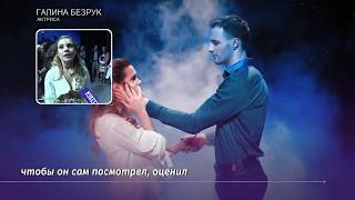 В России состоялась премьера мюзикла «Привидение»