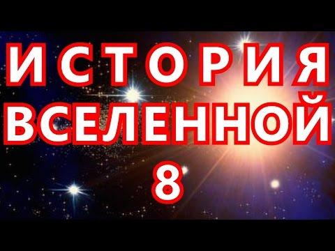 Земельные участки в Санкт-Петербурге и Ленинградской