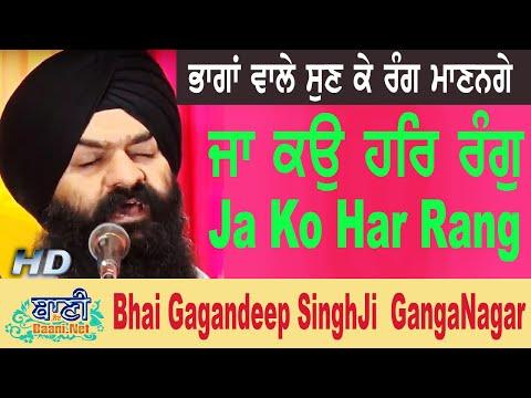 Ja-Ko-Har-Rang-Bhai-Gagandeep-Singhji-Ganganagar-Simbal-Camp-Jammu