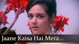 Aansoo Ban Gaye Phool - Jaane Kaisa Hai Mera Deewana - Kishore Kumar - Asha Bhonsle