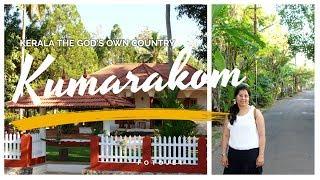 KUMARAKOM | Kerala Tourism | God's Own Country | Kerala Vlog thumbnail